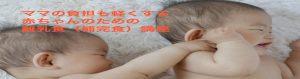 image-6-1024x769 のコピー